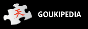 str_goukipedia